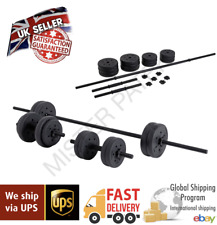Opti Vinyl Barbell and Dumbbell Set 25kg Home Gym Weight - 21 Pieces 🌏🇬🇧🇮🇪