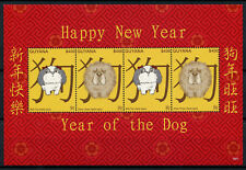 Guyana 2018 MNH Year of Dog Shih Tzu 4v M/S I Dogs Chinese Lunar New Year Stamps