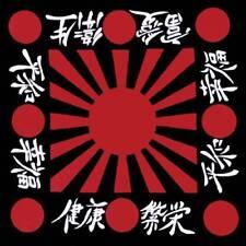 BLACK JAPAN SUN FLAG   BANDANA  BANDANNA  COTTON