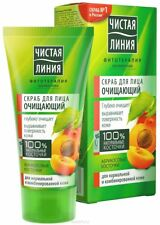 Russian scrub for face Clean Line made in Russia чистая линия