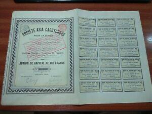 Asian Society Rubber (Borneo) 1910, Russian-Belgian Bond - Share Certificate