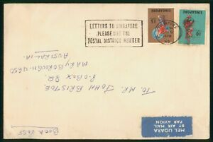 Mayfairstamps Singapore 1970 Dancing Issues to Australia Airmail Cover wwo90217