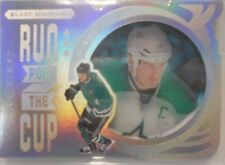 2016-17 UD Black Diamond Jamie Benn SP Run For The Cup Insert Card # 27 / 99