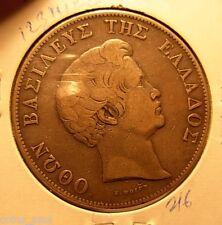 GREECE GRECE  GREEK COIN Silver Othon 1833  5   Drachma  F/VF Used