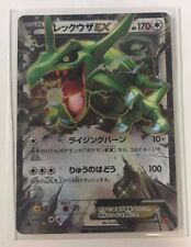 Rayquaza EX 061/078 XY6 Emerald Break RR - Holo Japanese Pokemon Card
