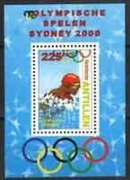 Netherlands Antilles Stamp - 2000 Summer Olympics Stamp - NH