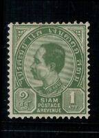 1899 Thailand Siam King Chulalongkorn Third Issue 1 Att Mint Sc#75