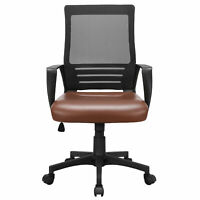 Mesh Office Chair with Leather Seat, Ergonomic Rolling Computer Desk Chair Brown