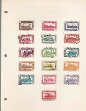 Belgium 1949 TRAINS Parcel Post complete series 1/2 Franc to 100 Franc 16v used