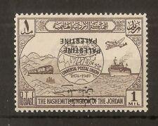 Jordan 1949 1M UPU Palestine Opt Doubled & Inverted SG.P30e MNH Cat£41