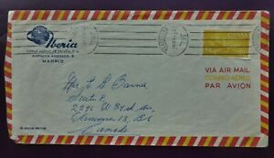 SPAIN AIRMAIL 1951 ADVERTIZING COVER TO CANADA  CAN.SHIP $1.99 US COMB/SHIP