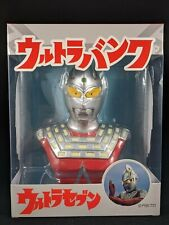 "Ultraman Ultra Seven Bust Bank 7"" Soft Vinyl Figure NEW Ultrabank"