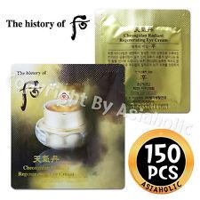 The History of Whoo Hwa Hyun Eye Cream 1ml X 120pcs (120ml) Hwahyun 2017 Renewal