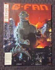 2010 G-FAN Magazine Fanzine #92 VF+ Godzilla - Ultraman - Kaiju