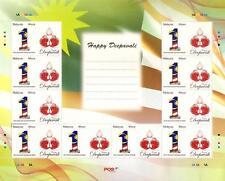 [KKK] 2010 MALAYSIA PERSONALISED STAMP HARI DEEPAVALI (SHEETLET) MNH