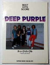 DEEP PURPLE BEST HITS BAND SCORE JAPAN GUITAR TAB