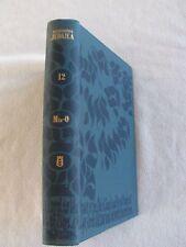 Encyclopaedia Judaica, Volume 12(Min-O)
