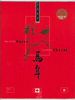 CANADA Year of the Horse  pack with China & Hong Kong MNH original package 2002