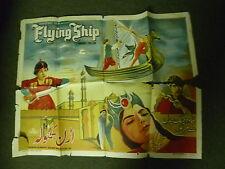 FLYING SHIP     ,  ORIGINAL  ASIAN  QUAD CINEMA POSTER .30 X 40 INCHES