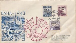 Philippines, Japanese Occupation, 1943, Cover, BAHA, FDC