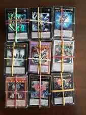 Yu-Gi-Oh • LOTTI 100 CARTE COMUNI E RARE (3 LOTTI=SCATOLA METTALICA!)