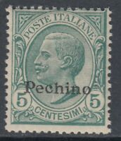 Italy Pechino Offices - Sassone n.10  MNH**