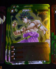 DRAGON BALL Z GT DBZ MIRACLE BATTLE CARDDASS CARD PRISM CARTE R 13/64 RARE NEUF