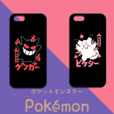 Gengar Pokemon Phone Case Cute Pokemon iPhone Case Clefairy Black Phone Case