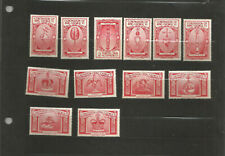 KING GEORGE VI 1937 POSTER STAMP COLLECTION