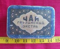 Soviet Russian GEORGIAN TEA Vintage TIN BOX empty