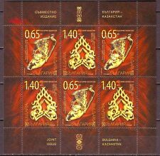 2012 Bulgaria - Kazakhstan Joint issue Art, Archaeology, Deer gold Mini /S MNH**