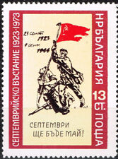 Bulgaria WW2 Victory Red Army 1944 Liberation stamp MNH