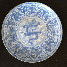 Qianlong dragon pattern of blue and white porcelain plate in ancient China NR