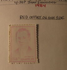 Philippines ERROR color offset red Sumulong 1984