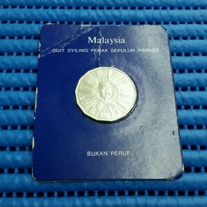 1976-1980 3rd Malaysia Plan Commemorative $10 Ringgit Silver Coin