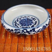Chinese old Blue and white porcelain writing-brush washer