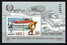 Hungary 1996. Summer Olimpic games Atlanta IMPERF special sheet, MNH