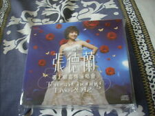 a941981 Teresa Cheung Double Live CD 當 張德蘭 遇上 顧家輝 HK TV Song HK TVB TV Songs When Teresa Cheung Meets Joseph Koo