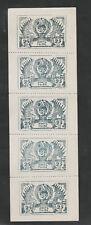 1943 Tannu Tuva/Touva Russia, Sc.120a Rare Full sheet Provisional issue Mongolia