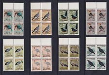 Siam Thailand 1967 Birds Set of 8 to 5Bs in Blocks 4 UMM MNH** VF OG w/ Margins