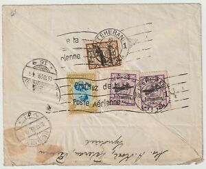 Persia: 1929 Air mail Envelope to Berlin