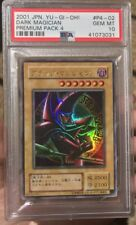 Yugioh PSA 10 GEM MINT Dark Magician Graded ULTRA Rare Japanese P4-02 OCG 2001