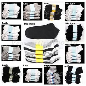 Kid Ankle Socks Lot Toddler Boy Girl School Black White Gray 0-12  2-3  4-6 6-8