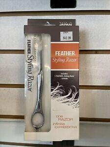 Jatai Feather Styling Razor, Silver