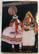 Vintage Religious Postcard ~Cochin Cultural Centre Kathakali Theatre ~ Hinduism