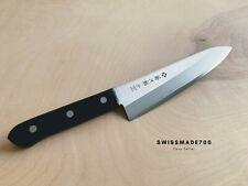 Tojiro DP VG10 Japanese Gyuto Chef Knife (F-312) MADE IN JAPAN- FREE US SHIPPING