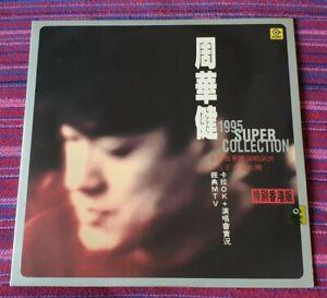 Emil Chau ( 周華健 ) ~ Super Collection Laser Disc