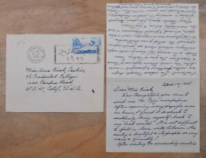 Mayfairstamps Lebanon 1955 Beirut Slogan Cancel to US Cover & Letter wwp72289