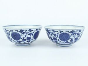 Antique Chinese Collection Blue And White Porcelain Teacup A Pair