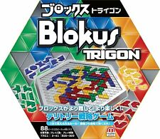 MATTEL Logical Party Game Blokus Trigon R1985 from Japan Board Game